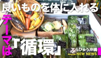 コザ青果店(沖縄市)