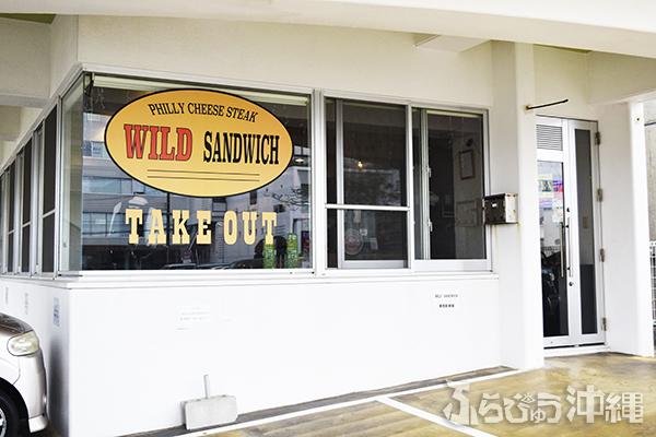 WILD SANDWICH