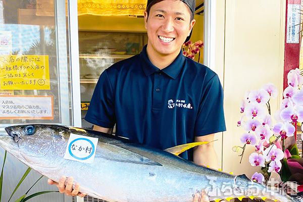 天ぷら・鮮魚  なか村水産