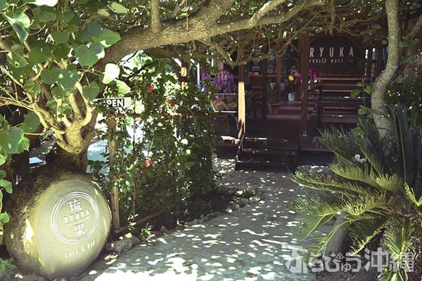 琉果 RYUKA -海辺のcafe&Bar-