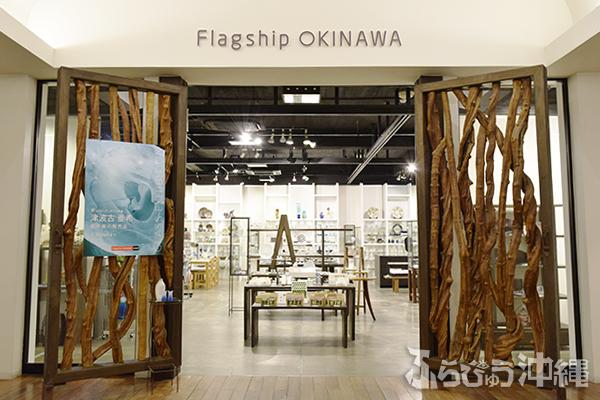 flagship okinawa