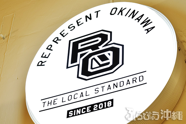 REPRESENT OKINAWA